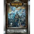 Forces of WARMACHINE: Convergence of Cyriss