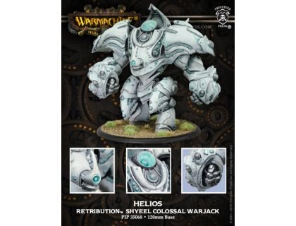 Helios/Hyperion Colossal PLASTIC BOX